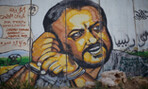 Marwan Barghouti, arrested to have expressed his ideas about situation in Israel