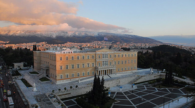 The building of the Greek Parliament in Athens. (PHOTO:  Gerard McGovern, Wikimedia Commons)