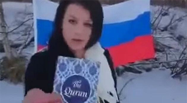 On 17 February 2017 Slovak Police arrested a 24-year-old woman for disseminating a video recording of herself setting a copy of the Quran on fire after tearing it to pieces, urinating on it, and making threats against Muslims. (PHOTO:  YouTube.com)